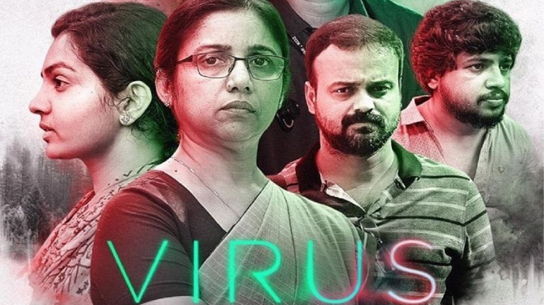 A Well Crafted Fiction Movie About Pandemic: Virus